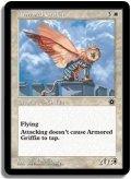 鎧のグリフィン/Armored Griffin (PO2)