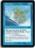 打ち寄せる大波/Tidal Surge (PO2)