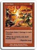 紅蓮地獄/Pyroclasm (7ED)