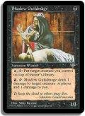 祭影師ギルドの魔道士/Shadow Guildmage (MIR)