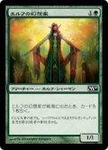 エルフの幻想家/Elvish Visionary  (M10)
