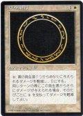 黒の防御円/Circle of Protection: Black【日本語:黒枠】(4ED)