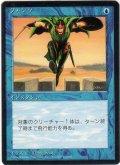 ジャンプ/Jump【日本語:黒枠】(4ED)