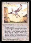 メサ・ペガサス/Mesa Pegasus (LEB)