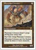 ファイレクシアの巨像/Phyrexian Colossus (7ED)