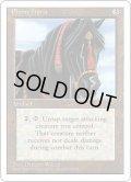 黒檀の馬/Ebony Horse (4ED)