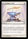 鋼打ちの贈り物/Steelshaper's Gift (5DN)