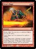 ウルザの激怒/Urza's Rage (DDE)