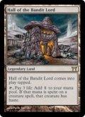 山賊の頭の間/Hall of the Bandit Lord (CHK)