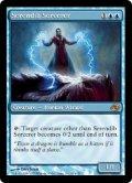 セレンディブの魔術師/Serendib Sorcerer (PLC)