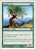 ユートピアの木/Utopia Tree (9ED)