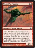 モグの戦争司令官/Mogg War Marshal (MMA)