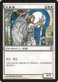 大天使/Archangel (C13)