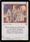 Clergy of the Holy Nimbus (LEG)
