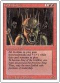ゴブリンの王/Goblin King (3ED)