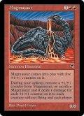 マグマザウルス/Magmasaur (TMP)