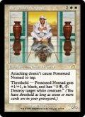 取り憑かれた遊牧の民/Possessed Nomad (TOR)