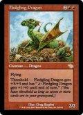 巣立つドラゴン/Fledgling Dragon (JU)