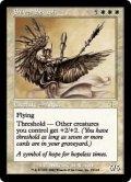 銀の熾天使/Silver Seraph (JUD)