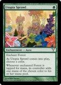楽園の拡散/Utopia Sprawl (DIS)