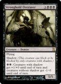 要塞の監視者/Stronghold Overseer (TSP)