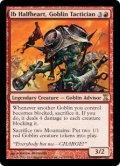 ゴブリンの戦術家、半心臓のイッブ/Ib Halfheart, Goblin Tactician (TSP)