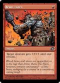 粗暴な力/Brute Force (PLC)