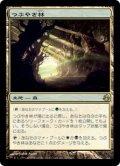 つぶやき林/Murmuring Bosk (MOR)