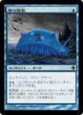 蟹の陰影/Crab Umbra (ROE)