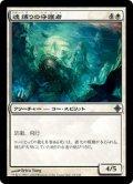 魂縛りの守護者/Soulbound Guardians (ROE)