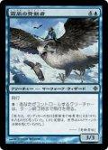 霜風の発動者/Frostwind Invoker (ROE)