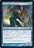 ニクス生まれのトリトン/Nyxborn Triton (BNG)