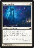 エファラの輝き/Ephara's Radiance (BNG)