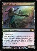 ザスリッドのゴルゴン/Xathrid Gorgon (Prerelease Card)