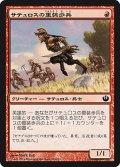サテュロスの重装歩兵/Satyr Hoplite (JOU)