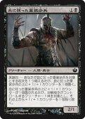 血に狂った重装歩兵/Bloodcrazed Hoplite (JOU)