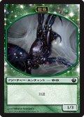 蜘蛛 トークン/Spider Token (JOU)