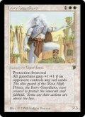 象牙の守護者/Ivory Guardians (LEG)