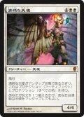 清純な天使/Pristine Angel (CNS)