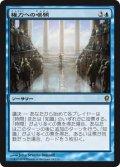 権力への嘆願/Plea for Power (CNS)