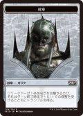 紋章【ガラク】/Garruk Emblem (M15)
