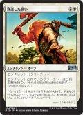 熟達した戦い/Battle Mastery (M15)
