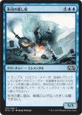 氷河の壊し屋/Glacial Crasher (M15)