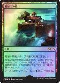 神秘の神殿/Temple of Mystery (基本セット2015 対戦キット)