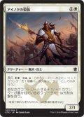 アイノクの盟族/Ainok Bond-Kin (KTK)
