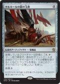 タルキールの龍の玉座/Dragon Throne of Tarkir (KTK)