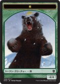 熊 トークン/Bear Token (KTK)
