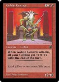 ゴブリンの将軍/Goblin General (PO2)