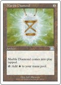 乳白色のダイアモンド/Marble Diamond (6ED)