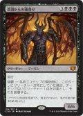 深淵からの魂刈り/Reaper from the Abyss (C14)